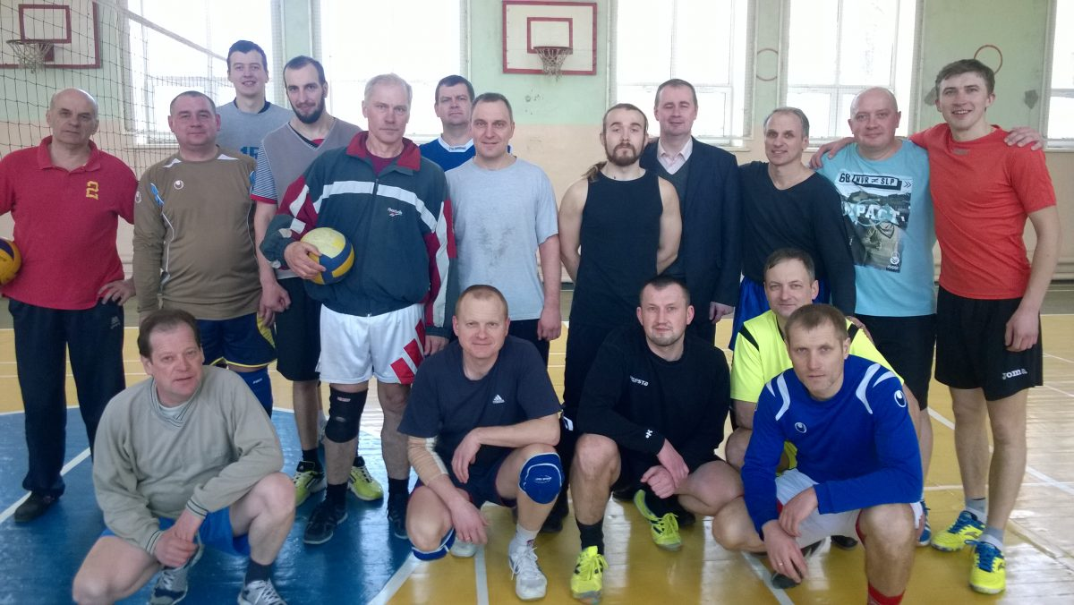 Спартакиада среди сотрудников по волейболу