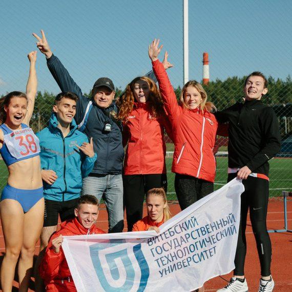 Спартакиада студенческого спорта в 2017