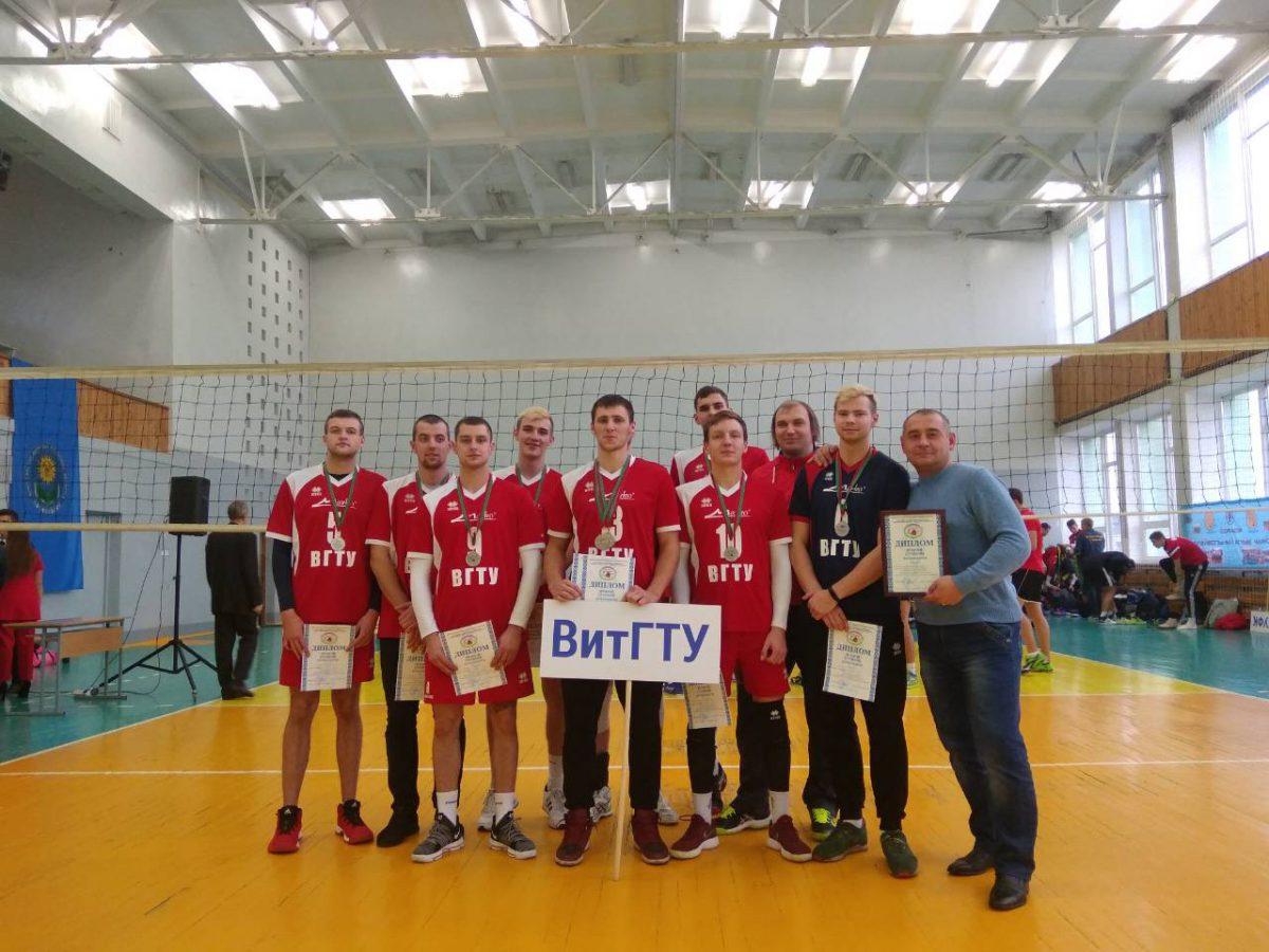 Республиканская универсиада по волейболу — 2018
